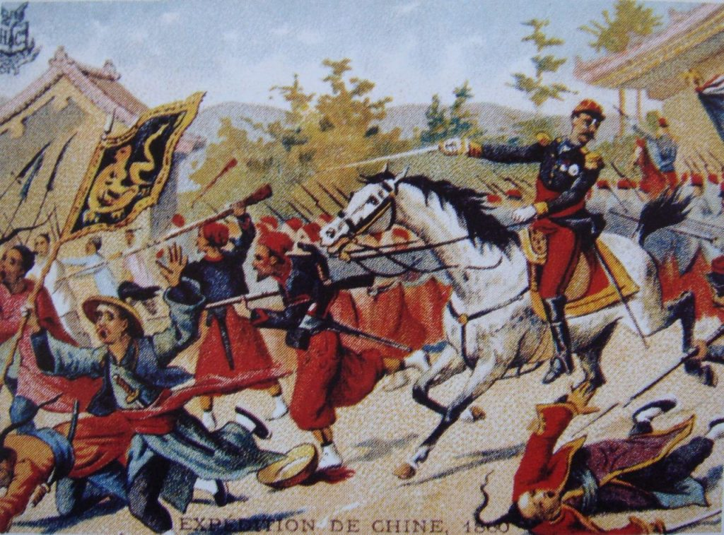 Cousin-Montauban Campaign Of 1860