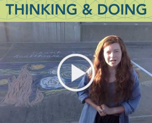Thinking and Doing: Sara Kate Baudhuin